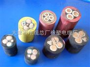 矿用电缆MYP矿用电缆MYQ矿用移动电缆