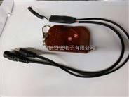 3.3V超小搖控電源