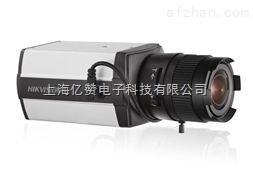 海康威视DS-2CC11A1P-A 700TVL CCD ICR日夜型枪型摄像机