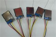 1.2G接收模块5V供电