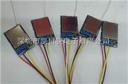 1.2G接收模塊5V供電