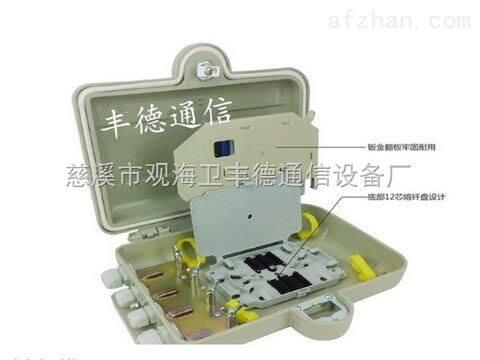 1分8FTTH光纤入户光缆分光分纤盒