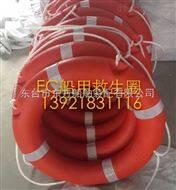 救生圈 及救生圈配套產品