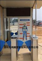 Credit card walkway gate