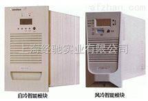 KS-11010-5,KS-11020-5,KS-22010-5,KS-11040-5直流屏充电模块