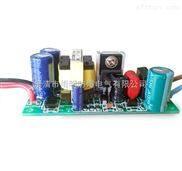 1-YML-20WLED驱动电源