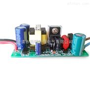 YML-20WLED驱动电源1