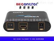 RGBHV轉HDMI高清轉換器 HDMI視頻轉換器 VGA轉HDMI轉換器
