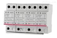 KDY-100B电源电涌防雷器