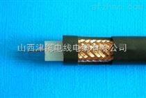 山西礦用電線電纜國標批發銷售