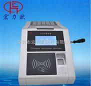 深圳宏力欧饭堂指纹售饭机  指纹消费机一体机
