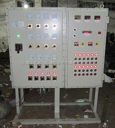 加热炉防爆温度控制柜,温度上限下限防爆仪表柜