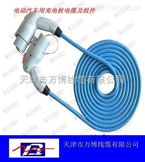 电动汽车内部连接线缆