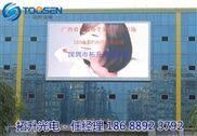 室外LED电子显示屏厂家