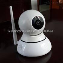 深圳网络摄像机外壳生产厂家