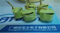 广州RM14网络通讯设备用高频变压器