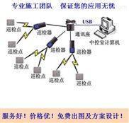 视频监控系统安装中科电子
