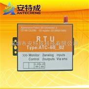 无线远程抄表终端/RTU电力抄表设备