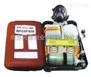 正压氧呼吸器HYZ2