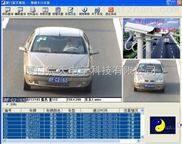 福州车牌识别系统源代码