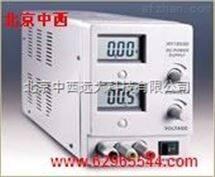 M206378中西S1供应 实验室直流稳压电源 型号:HY1502D库号:M206378