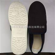 防静电布鞋