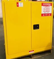 45加仑危险品安全柜-防爆安全柜