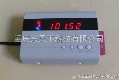 重慶洗澡刷卡機生產廠家