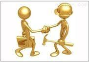 停车场系统工程安装、调试、维护、施工和日常维护保养分包