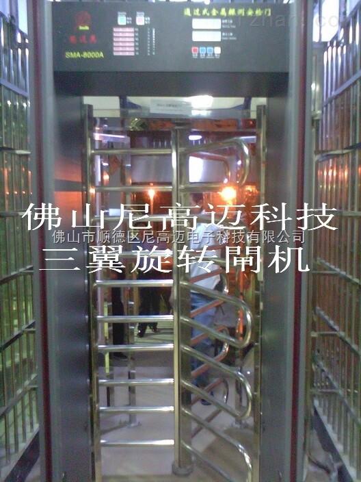 三翼120度手动全高转闸,火车站人行滚闸机,不锈钢封闭式栅栏门