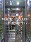NGM-Q02三翼120度手动全高转闸,火车站人行滚闸机,不锈钢封闭式栅栏门