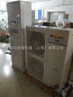 重庆万州区专业粉尘防爆空调供应商
