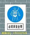 铝反光标识牌 交通安全标志牌