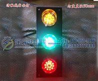 滑触线电压信号指示灯(扬州金冠电气)