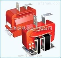 LZJ-10G,LZJ-10S 电流互感器(替代LZJD-10)