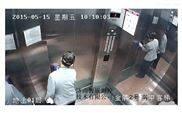 電梯樓層顯示器疊加效果是怎樣的