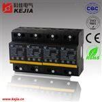 KDY-100B/400/2P科佳电气防雷模块电源避雷器 10、350波形B级浪涌保护器