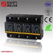 科佳电气防雷模块电源避雷器 10、350波形B级浪涌保护器