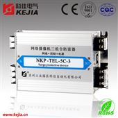 NKP-TEL-5C-3网络监控球机浪涌保护器全国配送