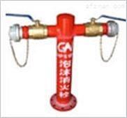 泡沫消火栓