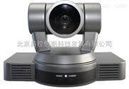 BEC-HY200高清会议摄像机