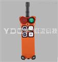 行车无线遥控器F21-4S单只发射器