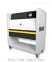 ATLAS紫外光耐气候试验箱