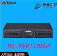 大华8路网络录像机1108HS 八路NVR高清监控主机