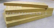 供应安庆外墙专用防火岩棉板