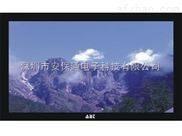 ABT-220YW-22寸液晶监视器