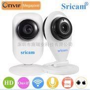 sricam 百万高清 720p p2p ip camera 监控摄像机 无线wifi摄像头 手机远