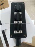 BXK-250V/10A防爆型三联单控翘板开关价格