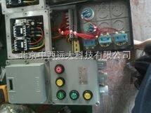防爆可逆磁力起动器 型号:LZ71-LBQC54-10N库号:M403175