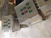 FXT-G不锈钢三防控制箱.化工厂不锈钢三防控制箱